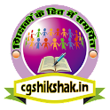 CG Shikshak icon