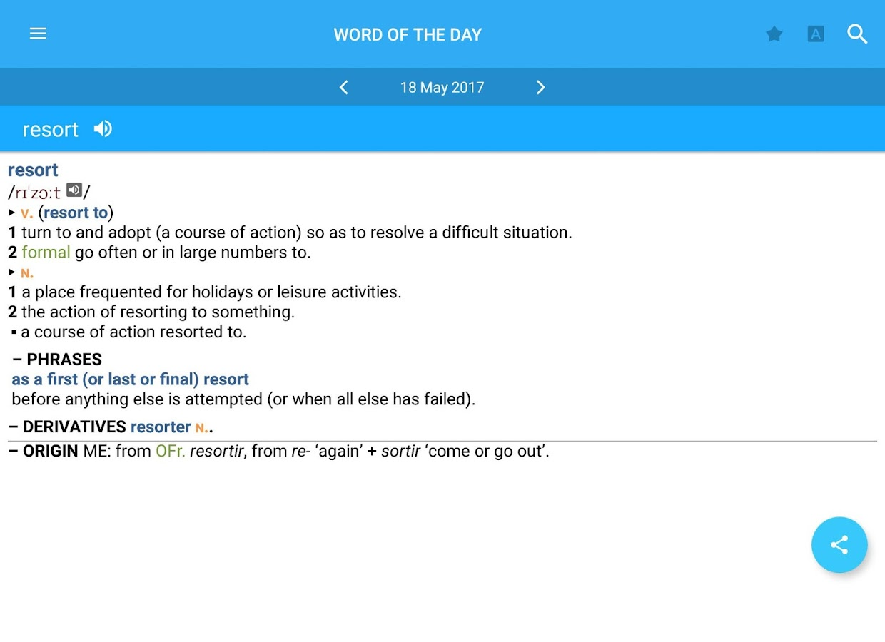 Concise Oxford English Dictionary- screenshot