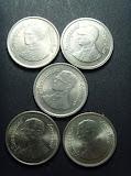 เหรียกษาปณ์ชนิด๕บาทปี๒๕๒๕หลังครุฑตรง ๕เหรียญ (๑)