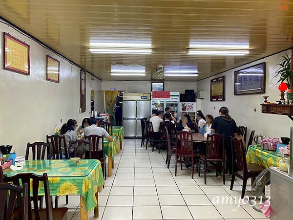 佳家香川菜餐廳