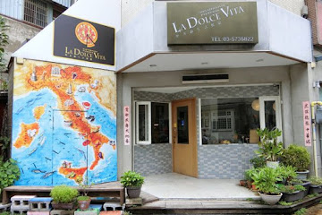 La Dolce Vita樂多趣義大利餐廳