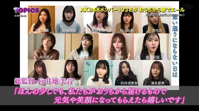 200502 (720p+1080i) Japan Countdown (AKB48 Part)