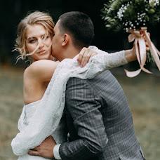 Wedding photographer Artemiy Tureckiy (turkish). Photo of 26.09.2018