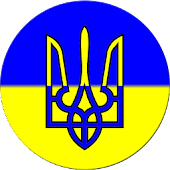Anthem of Ukraine