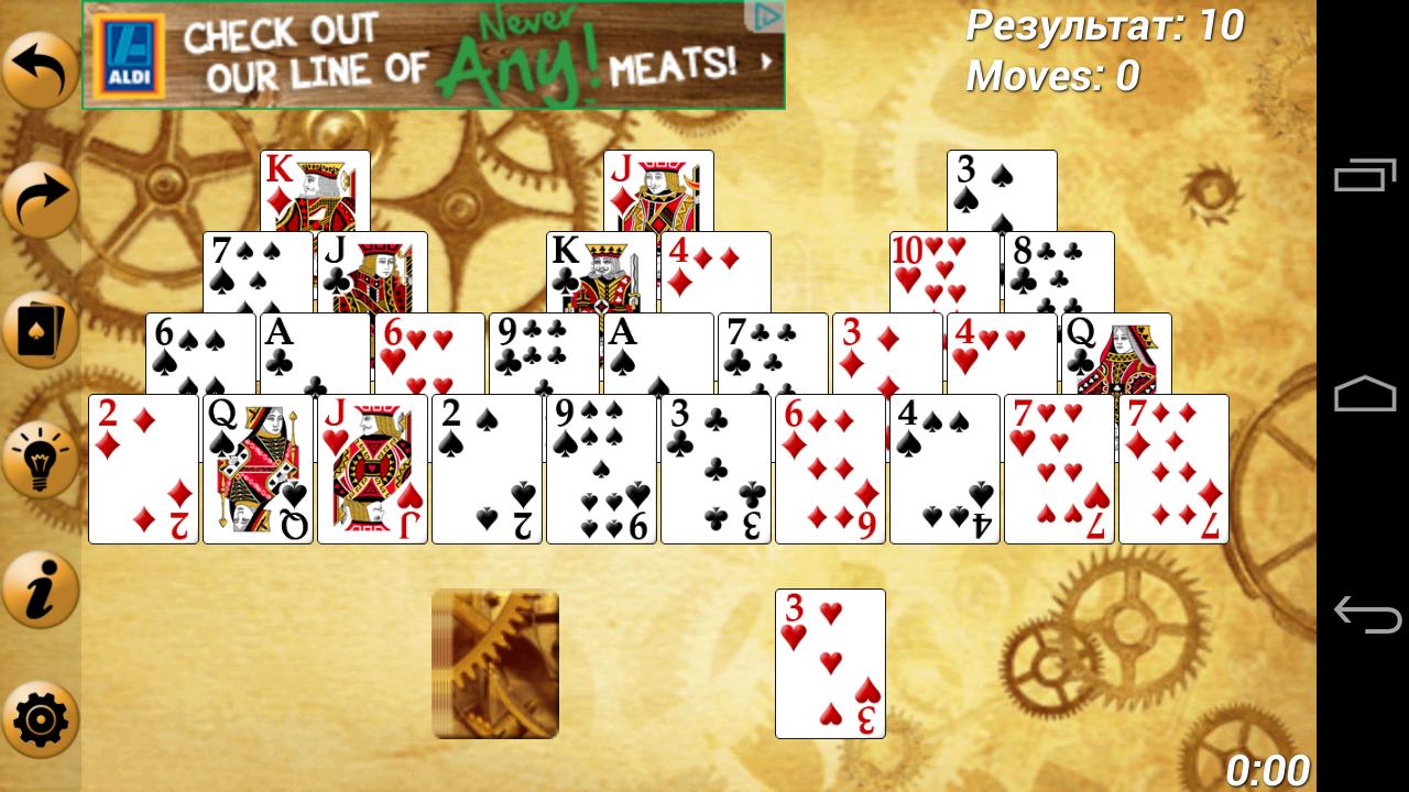 Игры на айфон карточные