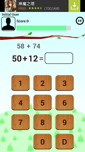 玩免費教育APP 下載Math Land app不用錢 硬是要APP