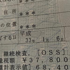 スカイライン  昭和46年式GC10のカスタム事例画像 JHさんの2021年01月06日18:05の投稿