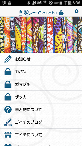 Goichi -手作り革カバンとガマグチのお店-