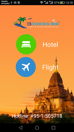 缅甸机票 酒店预订