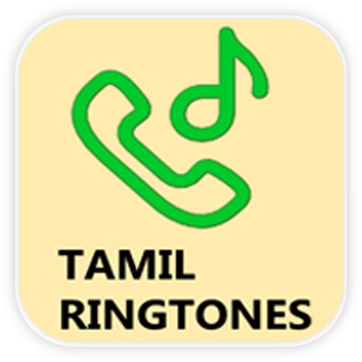 ringtone tamil 2019