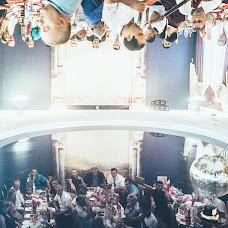 Wedding photographer Stepan Novikov (Stivi9). Photo of 24.08.2017
