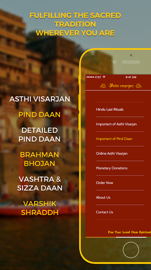 AsthiVisarjan- screenshot