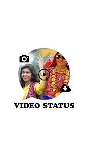 Gujarati Video Songs Status (ગુજરાતી વિડિઓ ગીત) - náhled