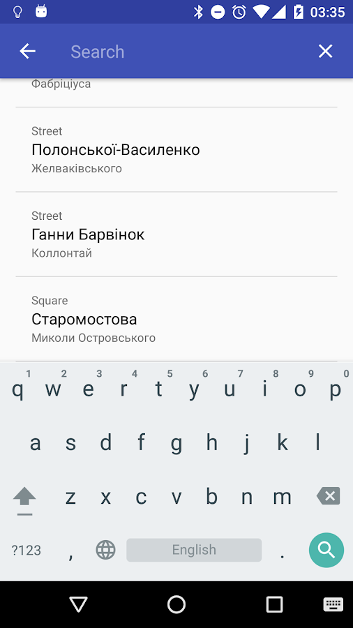 Dnipro Streets Renaming- screenshot