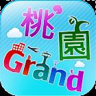 Grand 桃園 icon