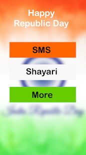 Republic Day SMS & Shayari 2018 - 26 Jan Wishes - náhled