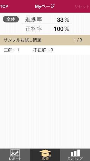 u7acbu82b1u66f8u623fSAu5fa9u7fd2u30a2u30d7u30eau8b66u5bdfu516cu8ad6u30d7u30e9u30b9 3.1.1 Windows u7528 4