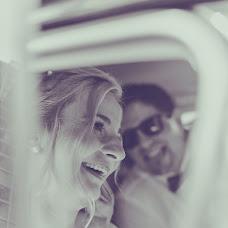 Wedding photographer Aleksandr Volynec (oscaros). Photo of 10.08.2018
