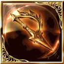 灼滅の金剛杵