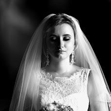 Wedding photographer Slava Svetlakov (wedsv). Photo of 29.07.2018