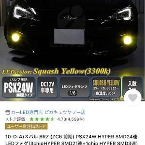 BRZ ZC6のカスタム事例画像 ゆうきさんの2020年04月29日23:55の投稿