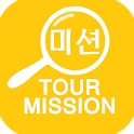 투어미션 icon