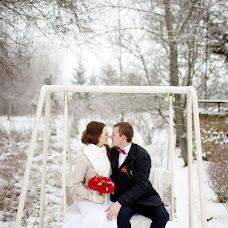 Wedding photographer Nadezhda Vasilec (nadyavasilek). Photo of 09.06.2016