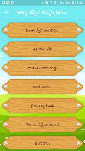 Download Telugu Stories For PC Windows and Mac apk screenshot 3