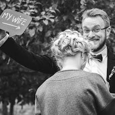 Wedding photographer Galina Chayka (Galchonok). Photo of 20.11.2015
