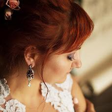 Wedding photographer Lyudmila Shelest (zaymila). Photo of 01.08.2017