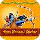 Ram Navmi Stickers For Whatsapp 2020 for PC Windows 10/8/7