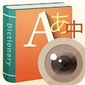 Worldictionary icon