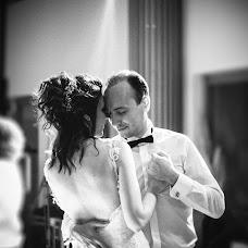 Wedding photographer Aslı Toy (fotografsandigi). Photo of 20.07.2017