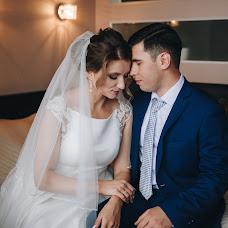 Wedding photographer Luiza Yudilevich (luizabesson). Photo of 21.09.2018