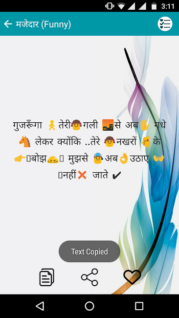 #5. Best Hindi Status (Android)