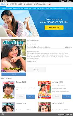 Cinema Express - screenshot