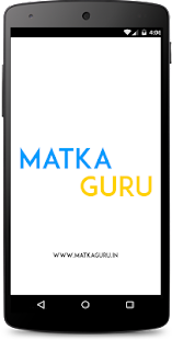 MATKA GURU- screenshot thumbnail