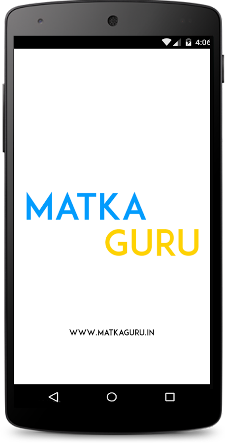 MATKA GURU- screenshot
