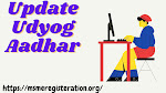 Best service to get Update your Udyog Aadhar @ 8538976655