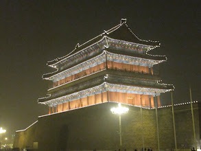 Photo: Day 189 - Zhengyang Gate  in Tiananmen Square #3