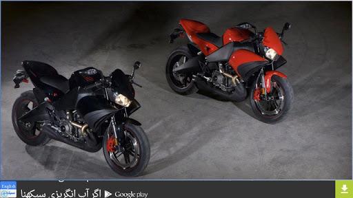 玩娛樂App|唐摩托车壁纸免費|APP試玩