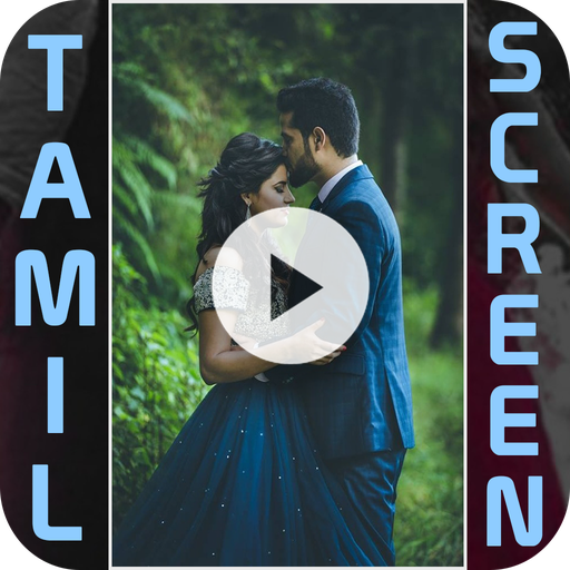 Tamil Full Screen Video Status
