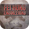 Fei Hong Engineering icon