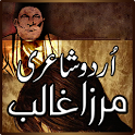 Urdu Poetry Mirza Ghalib icon