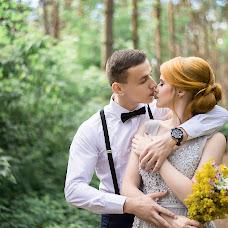 Wedding photographer Mariya Zaychikova (maria). Photo of 18.09.2017