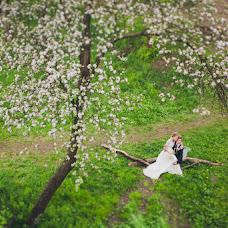 Bröllopsfotograf Aleksandr Korobov (Tomirlan). Foto av 11.09.2014