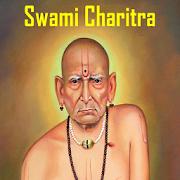 Ramai - Jivan Charitra Marathi Created by Sahitya Chintan