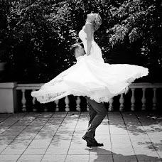 Wedding photographer Alena Kutnikova (Kutnikova). Photo of 12.08.2013