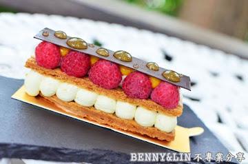 C'est Bon散步小河岸法式甜點