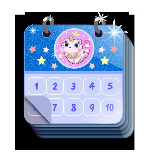 Kittycorn Calendar